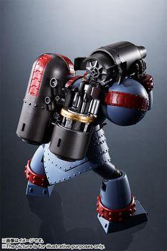 スーパーロボット超合金 ジャイアントロボ THE ANIMATION VERSION | 魂ウェブ