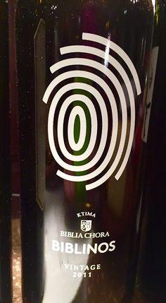 Halfway around the world to taste a Ktima Biblia Chora wine | spaswinefood