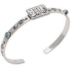 hope_arabic_calligraphy_bracelet