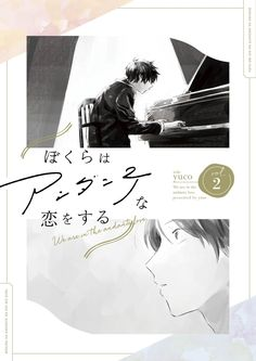 Manga Covers, Comic Covers, Book Cover Design, Book Design, Manga Art, Anime Art, Ac New Leaf, Design Comics, Cute Anime Character