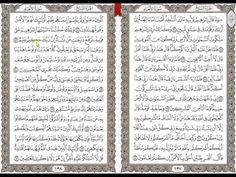 تثبيت سورة الأنعام 74-165 جزء 2