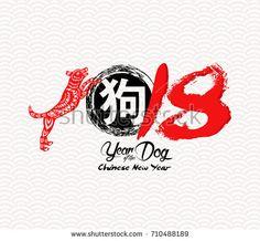 Chinese new year 2018 - Year of the dog (hieroglyph: Dog)