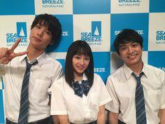 お知らせ☆雑誌掲載 の画像|中川大志オフィシャルブログ Powered by Ameba