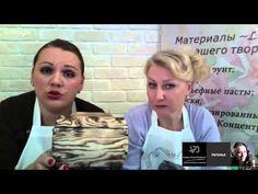 """#МК Н.Каримова, И.Черникова-шкатулка """"Шебби-Браш"""". Ручная работа - YouTube"""