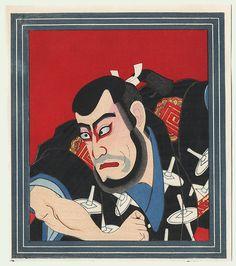 Fuwa (The Unbreakable) by Torii Kiyotada (1875 - 1941)