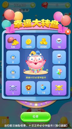 Game Ui Design, Event Page, Matching Games, Mobile Game, Textured Walls, Game Art, Design Inspiration, Symbols, Turntable