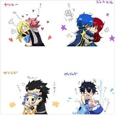 fairy tail anime quotes lucy - Google Search