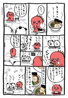 Pretty Pictures, Fantasy Art, Peanuts Comics, Jokes, Manga, Wallpaper, Drawings, Cute, Cards