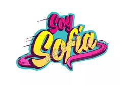 Logo Soy Luna Personalizado