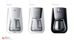 Philips Coffee machine design