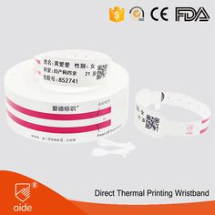 Red Patient ID Bracelet #direct thermal printing #hospitalid #healthcare