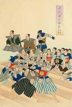 Chikanobu Toyohara 1838-1912-Chiyoda no On-omote_kendo3