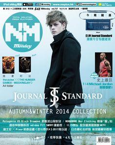 Vol.737 New Monday Cover
