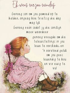 Good Morning Good Night, Good Morning Wishes, Good Morning Quotes, Wind Quote, Sorry For Everything, Lekker Dag, Evening Greetings, Afrikaanse Quotes, Inspirational Qoutes