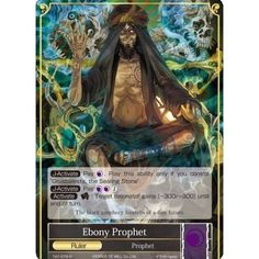 Ebony Prophet Abdul Alhazred FoW TAT-079 J R NM Force of Will TCG Ruler J-Ruler