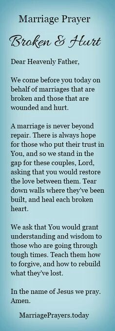 Prayer. Amen...Mildred Williams