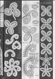 irish crochet motifs View album on Irish Crochet Tutorial, Irish Crochet Patterns, Crochet Diy, Crochet Motifs, Freeform Crochet, Crochet Diagram, Crochet Stitches, Irish Crochet Charts, Doilies Crochet