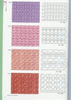 Crochet 300, the patterns are drawn instead of written out! Love it!