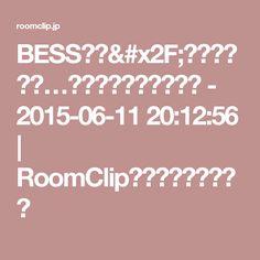 BESSの家/ウッドデッキ…などのインテリア実例 - 2015-06-11 20:12:56   RoomClip(ルームクリップ) Math, Math Resources, Mathematics