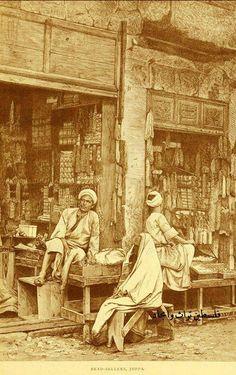 يافا، فلسطين ١٩٠٠ - ١٩٢٠ Jaffa, Palestine 1900 - 1920  Jaffa, Palestina 1900 - 1920