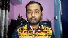 Jo Beet Gayi So Baat Gayi ( जो बीत गयी..सो बात गयी ) - Harivansh Rai Bac... Bollywood Wallpaper, Inspirational Poems, Beets