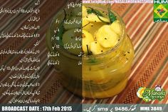 Cooking Recipes In Urdu, My Recipes, Cooking Tips, Salad Recipes, Recipies, Lemon Pickle Recipe, Urdu Recipe, Western Food, Desi Food