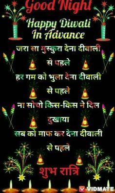 Diwali Cards, Diwali Wishes, Shiva, Krishna, Happy Diwali Wallpapers, Diwali 2018, Festival Quotes, Diwali Images, Diwali Festival
