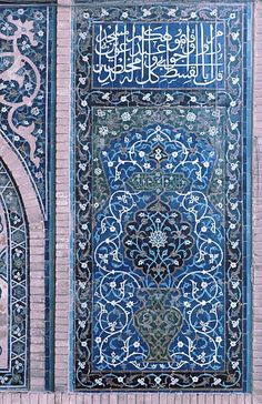 Image IRA 0716 featuring decorated area from the Masjid-i-Jami, in Isfahan, Iran, showing Floriated Arabesque and Calligraphy using ceramic tiles, mosaic or pottery.