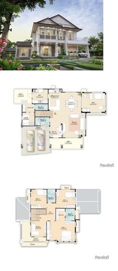 Download Desain Rumah Minimalis Dwg  8 best hamza images oil pastel drawings pastel sunset