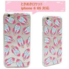 スキニーディップ SKINNY DIP レディース アクセサリー iPhoneケース IPHONE 6 6s HEART ROCKET CASE 保護フィルム セット
