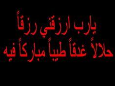 DesertRose::: Yaa Rabb