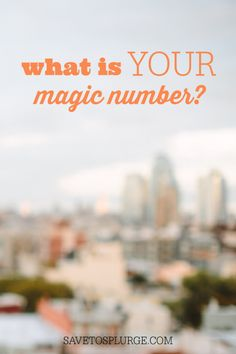 What is your magic number? You know, the amount you'll need to retire. Your number will likely differ from mine, but let's compare!