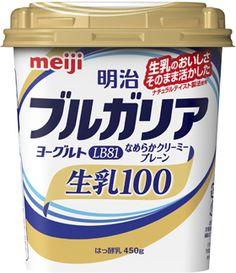 meiji - ブルガリアヨーグルト生乳100 Taste Of Home, Yogurt, Dairy, Milk, Ice Cream, Packaging, Bottle, No Churn Ice Cream, Gelato