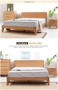 Bedroom Decor For Teen Girls, Home Decor Bedroom, Low Platform Bed, Bedroom Furniture, Furniture Design, Oak Beds, Simple Bed, Wood Sofa, Living Room Grey