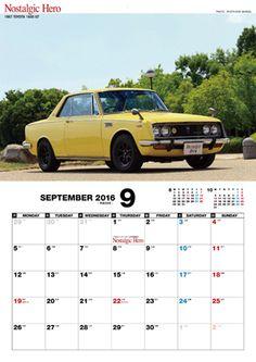 NostalgicHero vol.173特別付録 2016年旧車カレンダー
