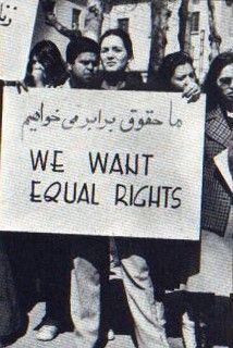 Iranische Revolution 1979 ( !!?)