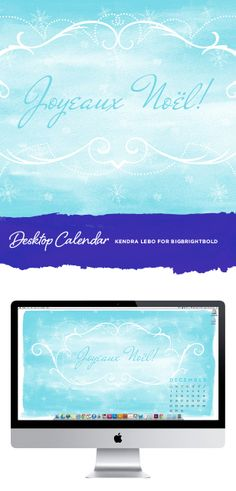Kendra Lebo December Calendar for bigbrightbold - Blog