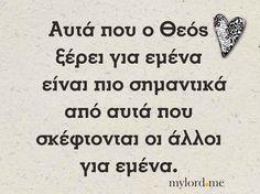Αυτά που ο Θεός ξέρει για εμένα είναι πιο σημαντικά από αυτά που σκέφτονται οι άλλοι για εμένα. Christian Faith, Christian Quotes, Greek Quotes, Faith In God, Famous Quotes, Picture Quotes, Favorite Quotes, Poems, Prayers