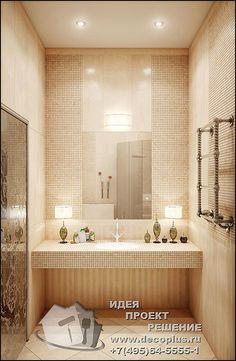 Раковина и зеркало в бежевой ванной комнате