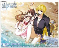 Qishi Huanxiang Ye CapíTulo Qishi Huanxiang Ye CapíTulo 140 Page 1 Manga Couple, Anime Couples Manga, Manga Anime, Sailor Moon Background, Miyazono Kaori, Fantasy Heroes, Manga Story, Tu Me Manques, Anime Angel