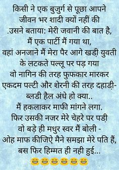 , What's April exactly why is it a joke, how long has it Funny Jokes In Hindi, Some Funny Jokes, Good Jokes, Funny Posts, Fun Jokes, Relatable Posts, Jokes Quotes, Hindi Quotes, Funny Quotes