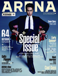 The June edition of Arena Homme Plus will have a flavor of YUM as Song Seung Heon, who's extra delectable dressed in Dior Homme suits, graces its pages. Song Seung Heon, Jung So Min, Kimchi, Autumn Tale, Korea University, East Of Eden, Star Magazine, Summer Scent, Korean Star
