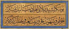 Bu sekiz şeydir belâ-yı ehl-i dünyâ bil yakîn Hırs u şehvet fahr u ziynet lu'b ü gaflet kibr ü kîn *?* İyi bil ki bu şekiz şeydir belası dünya ehlinin. Aç gözlülük, şehvet, övünme, süs, eğlence, gaflet, kibir ve kin. * Hattat: Mehmed Nazîf Efendi