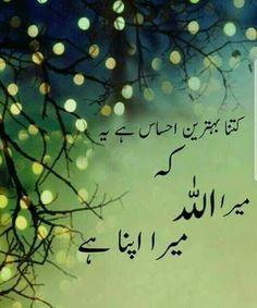 Best Collection of Jumma Mubarak Urdu Poetry Status Images And Dpz Urdu Funny Poetry, Urdu Funny Quotes, Poetry Quotes In Urdu, Ali Quotes, Love Poetry Urdu, Quotations, Wisdom Quotes, Love Poetry Images, Love Romantic Poetry