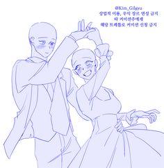 Oc Base, Drawing Base, Drawing Reference Poses, Cute Little Animals, Ship Art, Cinderella, Disney Characters, Fictional Characters, Manga