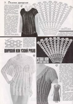 "Photo from album ""Дуплет on Yandex. Irish Crochet Patterns, Crochet Chart, Knit Patterns, Crochet Collar, Crochet Blouse, Crochet Skirts, Crochet Clothes, Crochet Bikini Pattern, Crochet Triangle"
