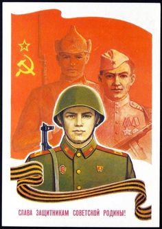 Historical Soviet army Propaganda