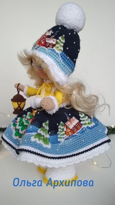 Crochet Doll Pattern, Crochet Patterns Amigurumi, Amigurumi Doll, Crochet Dolls, Crochet Hats, Love Crochet, Beautiful Crochet, Crochet Owl Pillows, Homemade Toys