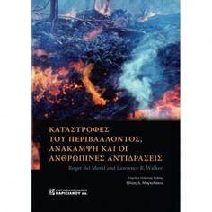 Καταστροφές του Περιβάλλοντος, Ανάκαμψη και οι Ανθρώπινες Αντιδράσεις (1η έκδοση)