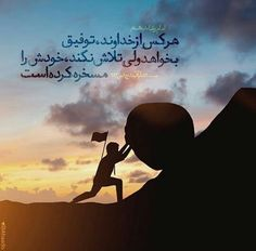 Good Day Quotes, Quote Of The Day, Best Islamic Images, Imam Ali Quotes, Anime Muslim, Islamic Quotes Wallpaper, Islam Facts, Allah Islam, Hadith